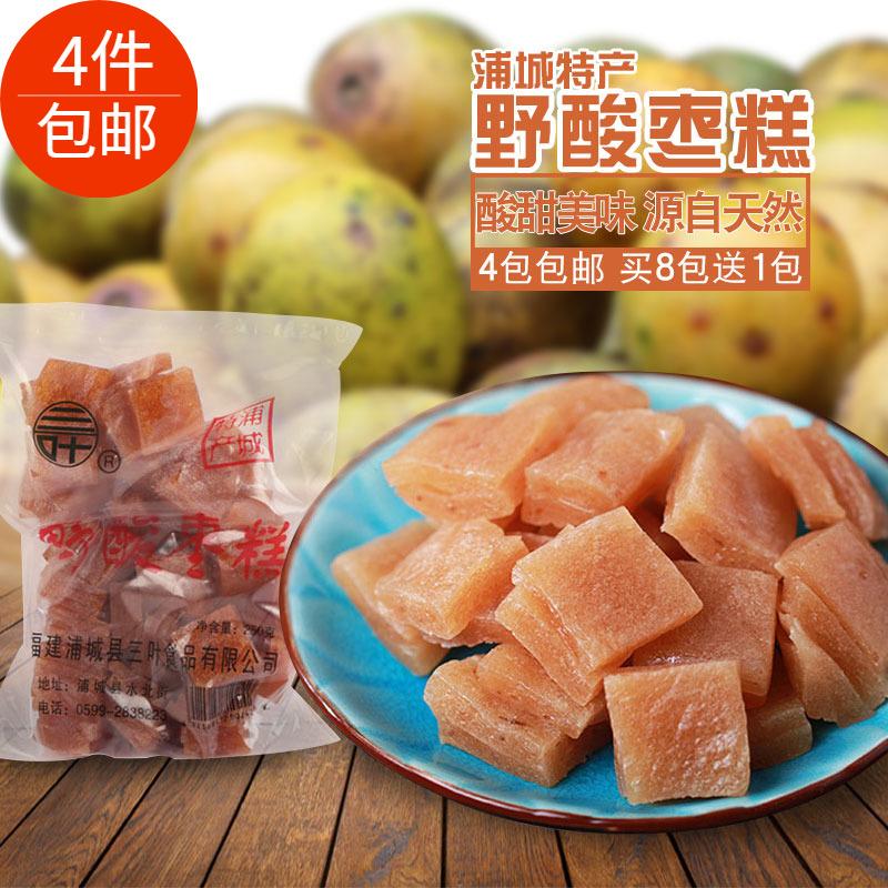8送1浦城山枣糕三叶野酸枣糕250g福建南平特产农家自制手工零食纯