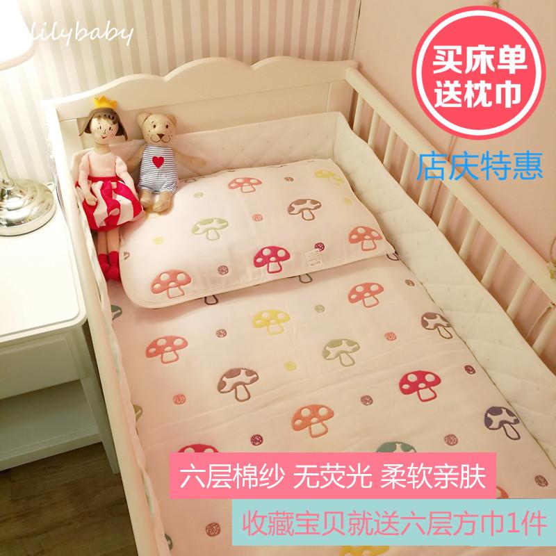 Кровать для младенца лист ребенок шесть марля лист один ребенок утолщенный чистый хлопок находятся один весна , осень, зима кровать статьи