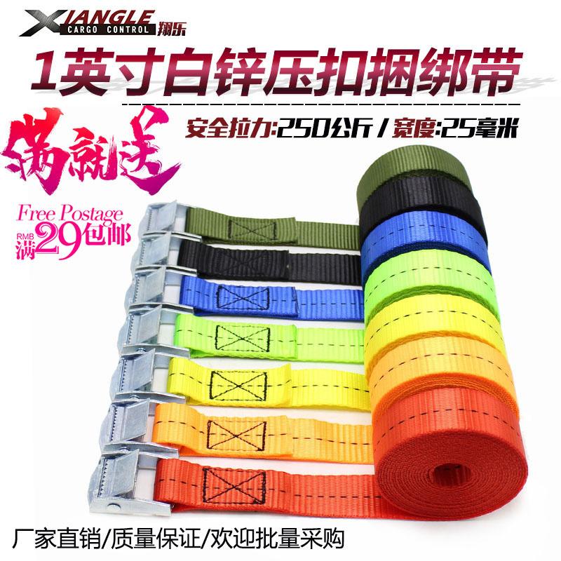 压扣绑带货物捆绑带2.5cm拉紧器行李固定带简易汽车货物收紧器绳