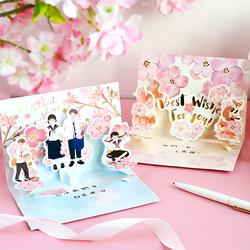 云木杂货 浪漫樱花季立体贺卡教师节学生唯美场景烫金留言卡片