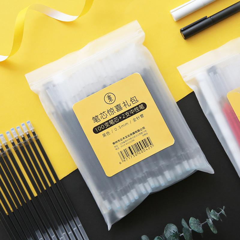 10-20新券云木杂货 0.5mm书写签字笔黑色全针管100支子弹头笔芯加2支中性笔