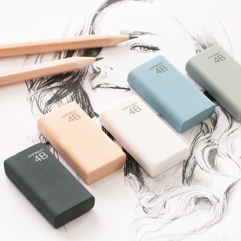 云木杂货 简约无印风创意橡皮擦学习素描绘画考试办公专用4B橡皮