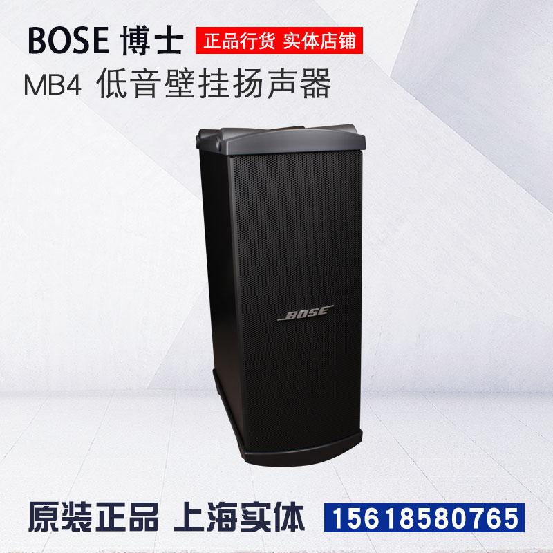 博士BOSE MB4低音炮 家庭影院超低�l音箱��所���h/正品行�