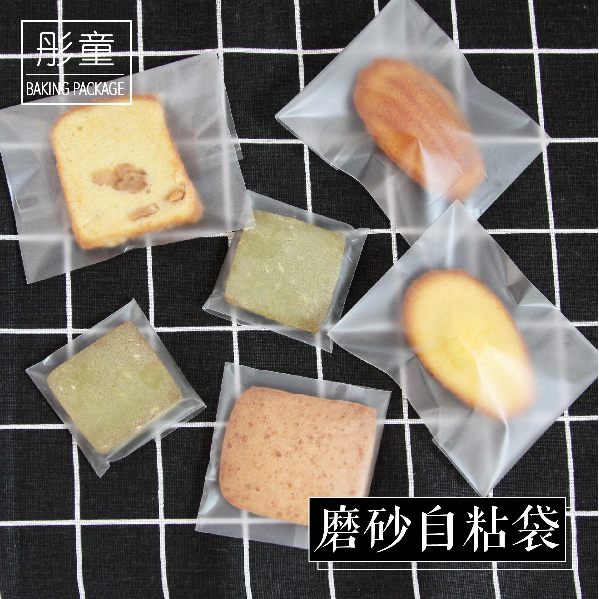 Скраб самозваный печенье мешок месяц пирог звезда упаковка мешок полупрозрачная 10*10+3cm 100 только