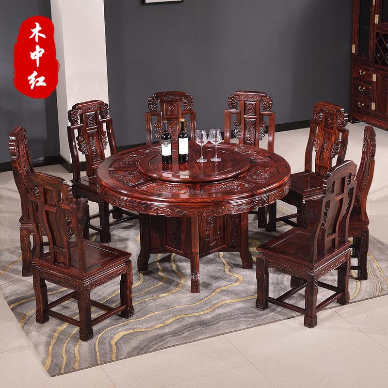 印尼黑酸枝阔叶黄檀酸枝木雕花餐桌