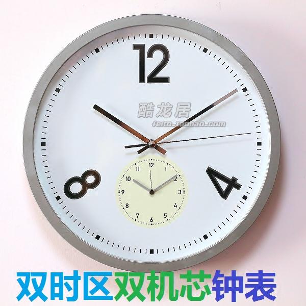 现代简约时尚圆时钟表双机芯独立世界时间两地时间双时区创意挂钟