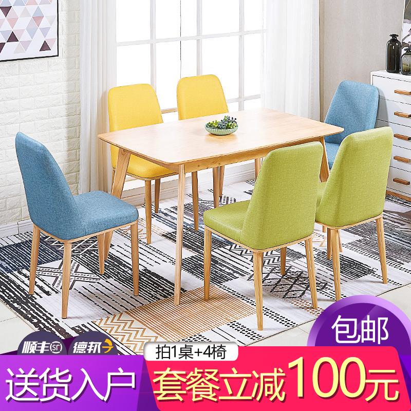 椅子现代简约家用餐椅北欧餐厅酒店椅餐桌凳子懒人休闲靠背经济型