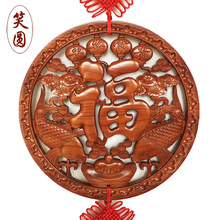 Taomufuzi Chinese knot and hanging articles living room large-sized wooden carving household porch wall hanging auspicious decorative gifts