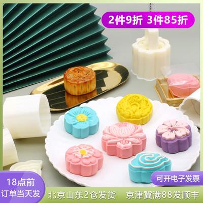 月饼模50g63克75/100 绿豆糕冰皮的圆形家用不粘模具带字模型印具