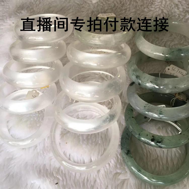 缅甸天然水沫玉手镯直播水沫子钠长石玉手镯直播水沫玉手把玩件