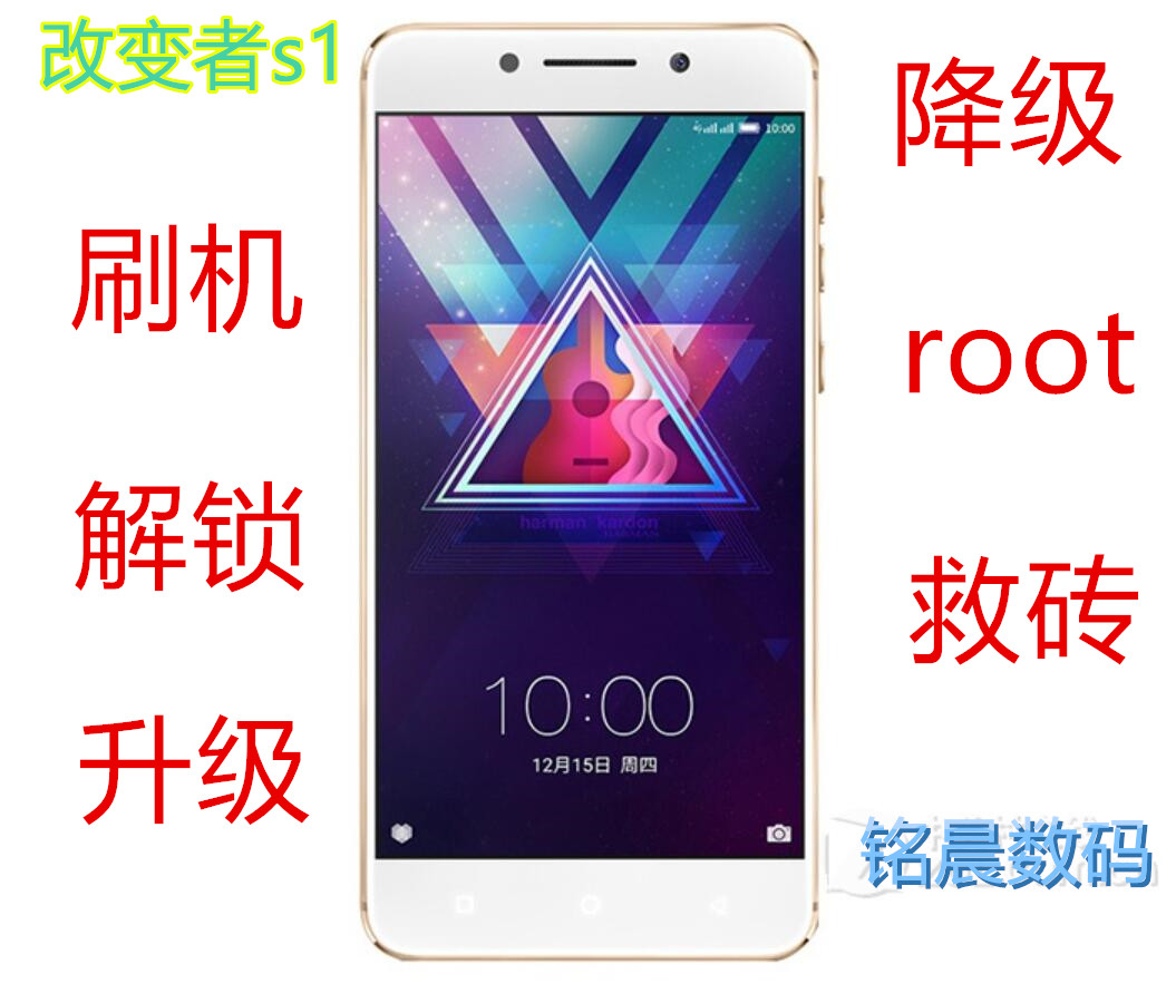 Coolpad changers s1c105 / - 6 / 8 brush to unlock the upgrade and downgrade system to save brick root