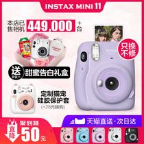 Fujifilm富士mini11相机套餐含拍立得相纸女学生89升级可爱相机
