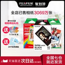 富士拍立得相纸一次成像迷你mini9112570907c87s胶片相机相片纸
