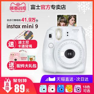 8升级 Fujifilm富士可爱相机 mini9套餐含拍立得相纸女学生儿童7