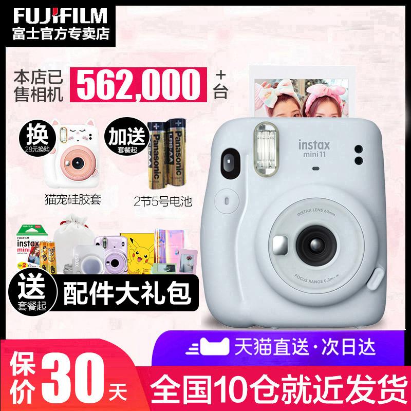Fujifilm富士立拍立得相机instax mini11男女学生可爱胶卷傻瓜8/9