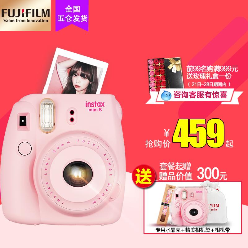 Fujifilm/ фудзи mini8 пакет содержать бить стоять получить фотобумага самому заказать фото машинально Lomo один раз становиться так