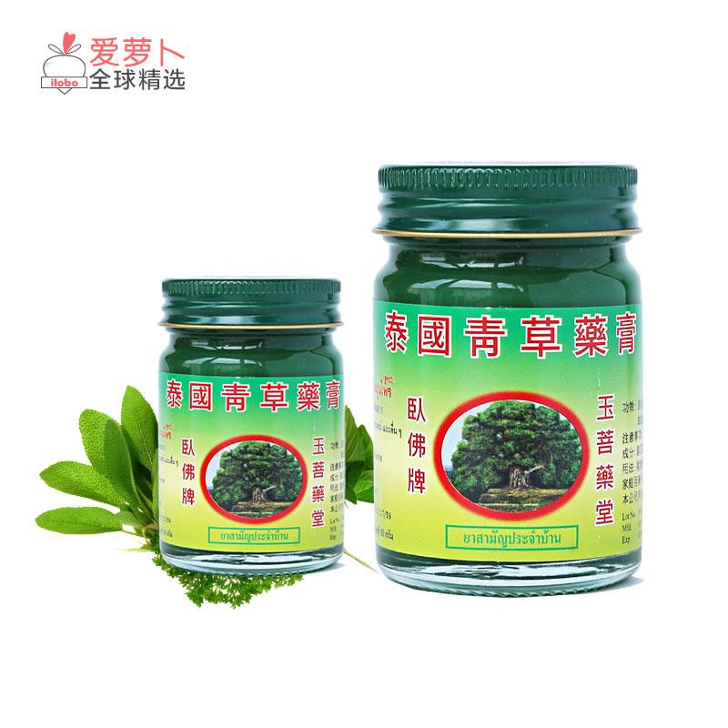 Защита от комаров Артикул 536532298307