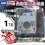 Licensed WD / WD WD10SPZX 1tb 2.5 inch notebook hard drive 1t 5400 turn 128M 7MM thin plate