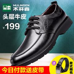 木林森鞋子怎么样