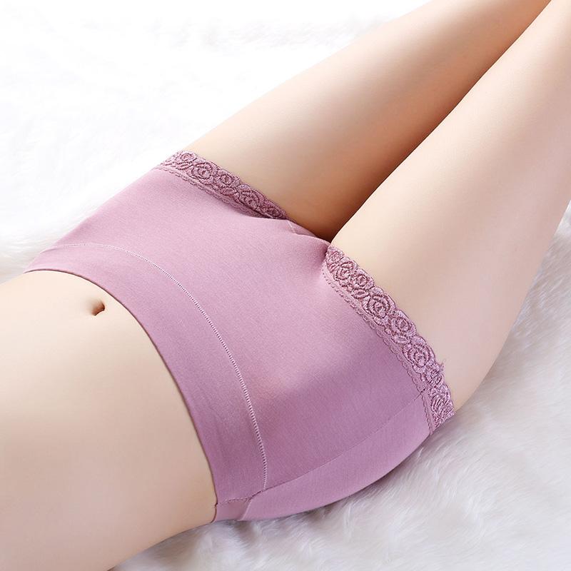 3条无痕纯棉裆白色平角内裤女 竹纤维四角女士中腰蕾丝大码平脚裤