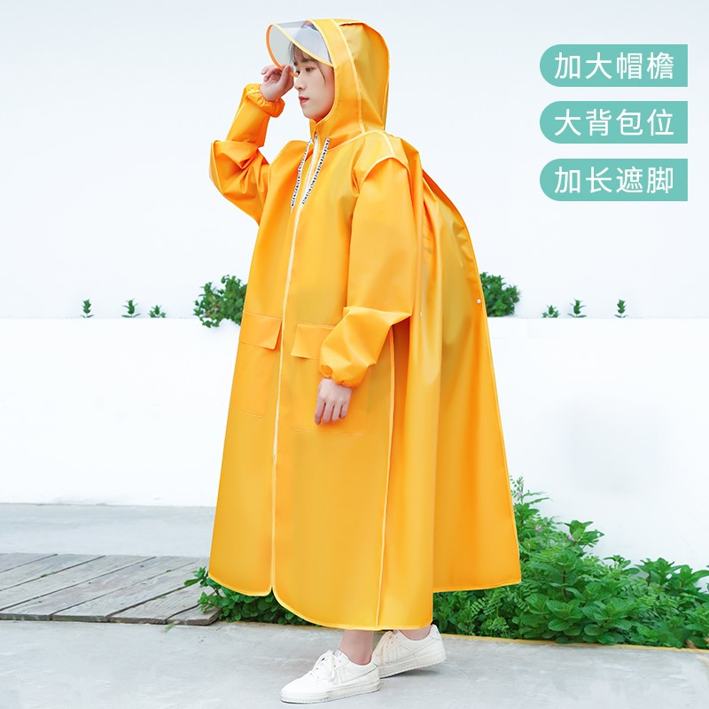 Boys and girls, primary school students, teenagers, junior high school, senior high school raincoat with endorsement package, thickened full body raincoat