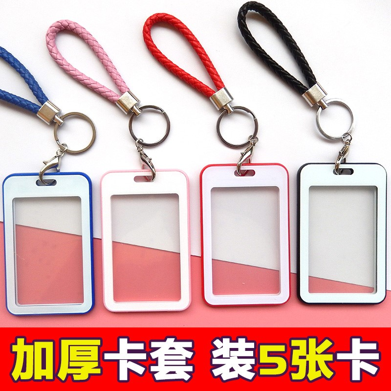 Single transparent antimagnetic card cover, bank student meal card, ID card protection cover, access control card bag, bus card holder