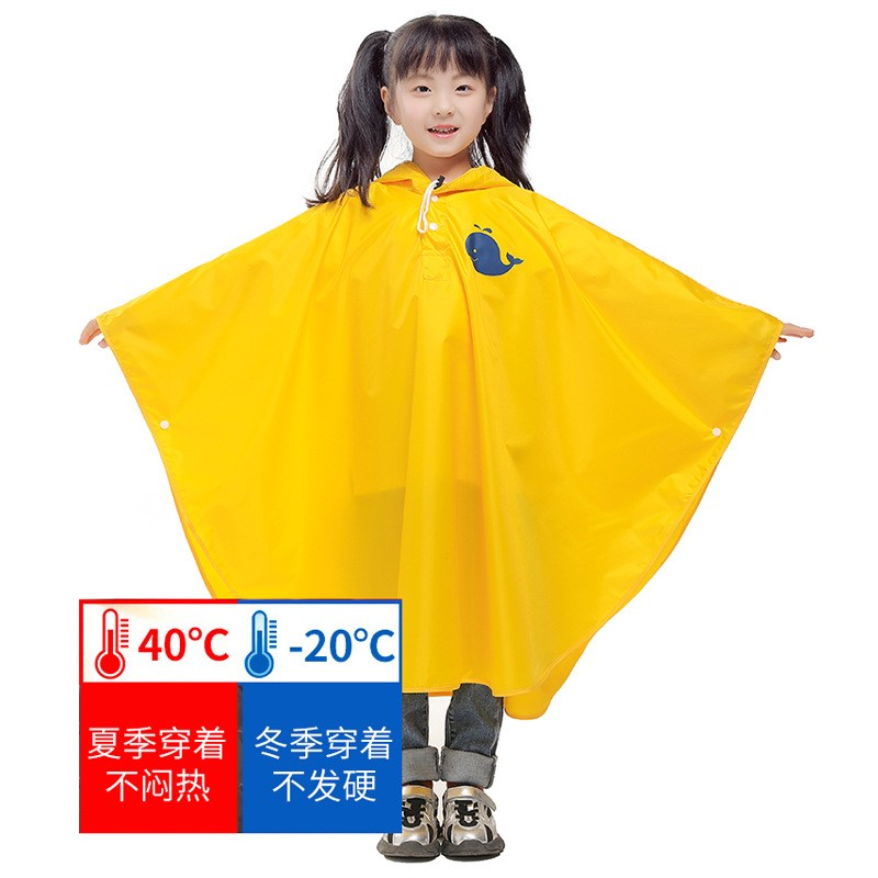 Outdoor hiking cloak raincoat Nisi spinning childrens raincoat mens and womens baby raincoat pupils raincoat with schoolbag