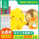 《小鸡球球成长绘本系列》全套6册 券后51.4元包邮 (71.4-20)