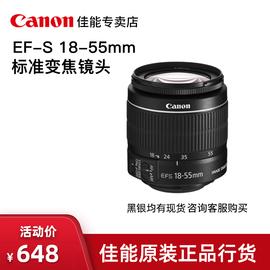 佳能/Canon 国行原装EF-S 18-55mm F4 IS STM 原装单反相机镜头图片