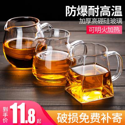玻璃公杯公道杯茶漏套装侧把分茶器加厚耐热大容量四方高档分茶杯