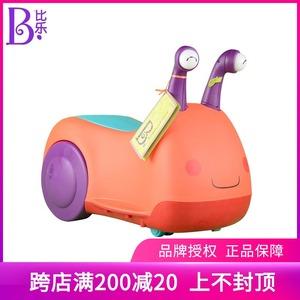 美国比乐B.Toys蜗牛学步踏行宝宝四轮滑行车儿童平衡带音乐1-3岁