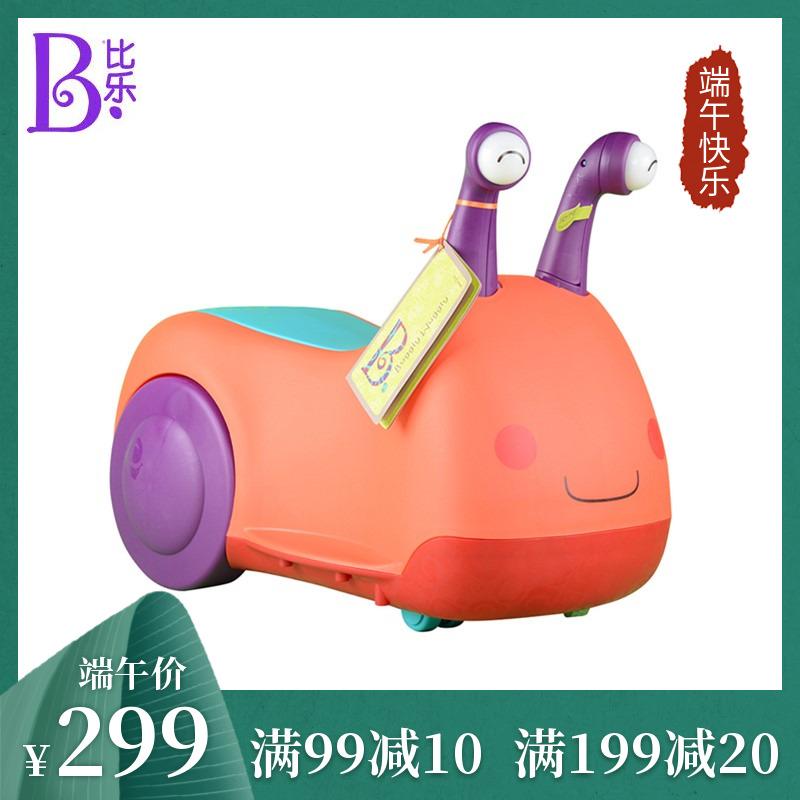 Детские велосипеды / Машинки с ручкой Артикул 544092241489