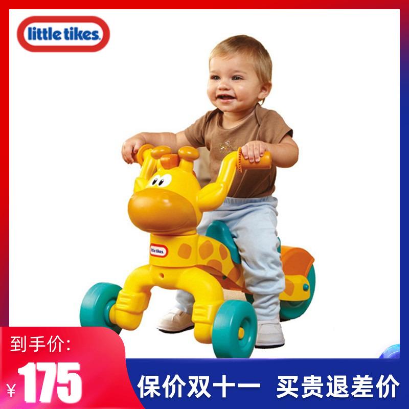 美国小泰克婴幼儿滑行三轮童车长颈鹿玩具脚踏行车孩子学步塑料车