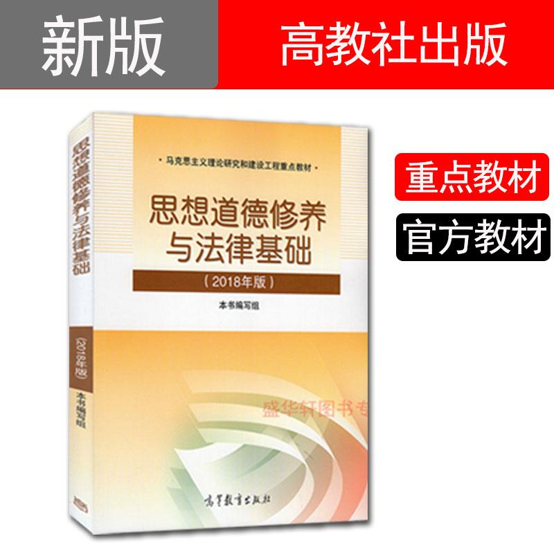 Литература по юриспруденции Артикул 596470561312