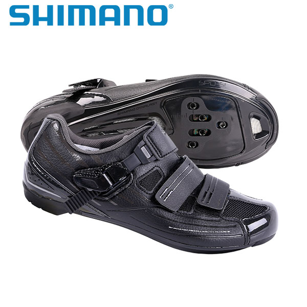 Shimano rp2rp3 mountain road bike self-locking bicycle cycling shoes for men and women