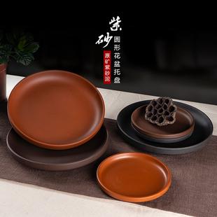 多肉植物花盆陶瓷紫砂移动大托盘接水盘垫盘底托陶瓷底盘圆形包邮