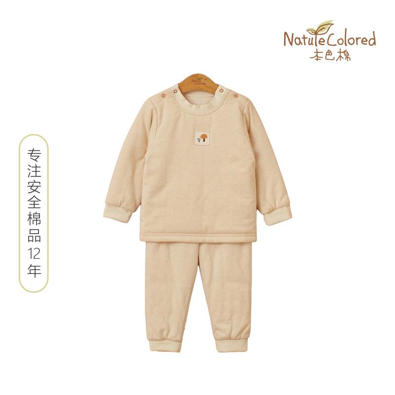 本色棉婴儿秋冬棉衣套装纯棉保暖外出服中大童宝宝棉袄两件套1岁