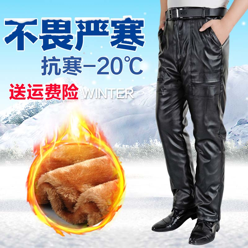Mens leather pants for middle-aged and old people, plush and thickened, warm and waterproof in winter, windproof, motorcycle and fat loose mens leather pants
