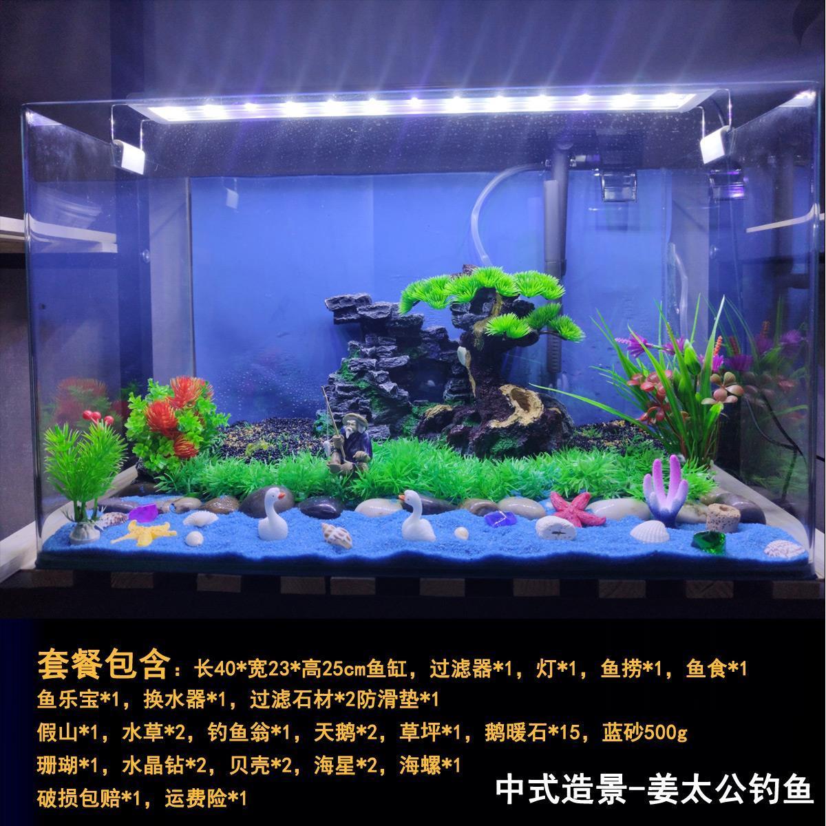 Дополнительные товары для аквариума Артикул 620006746497
