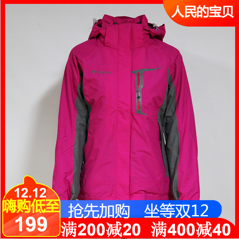 ToreadTAWB92215探路者三合一冲锋衣男女户外保暖套抓绒两件套