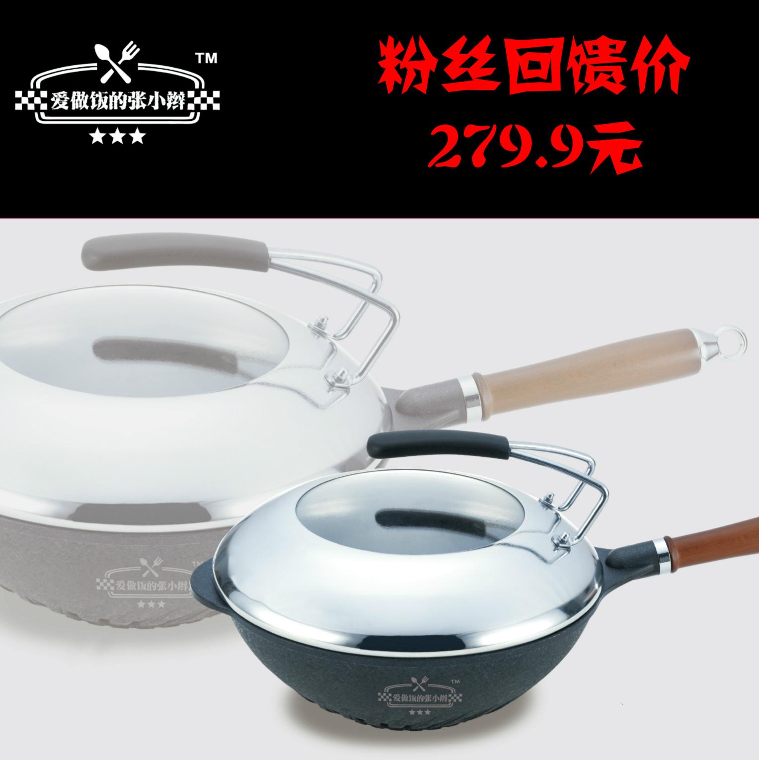 张小辫麦饭石不粘锅 高级无涂层炒锅 燃气电磁炉通用 32cm大容量