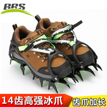 Brother BRS-S1A Snow Leopard 14-toothed ice claw outdoor mountaineering 14-toothed anti-skid shoe set winter ice-climbing ice claw