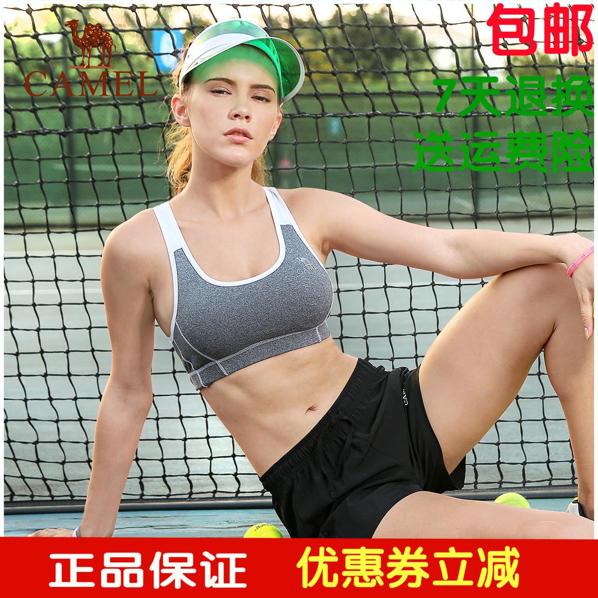 2017新品骆驼运动文胸 女款内衣瑜伽背心健身健美运动文胸 女胸罩