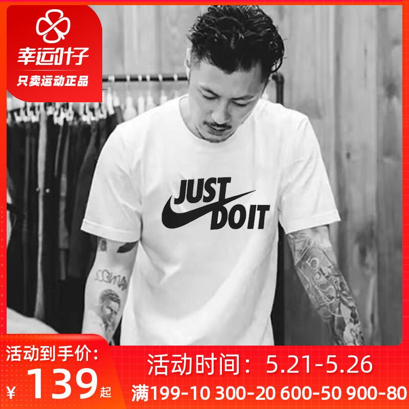 Nike耐克短袖男装夏款运动休闲服大标logo半袖圆领透气T恤AR5007图片