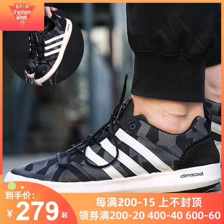 幸运叶子阿迪达斯男鞋女鞋新款户外运动透气轻便溯溪涉水鞋BB1904