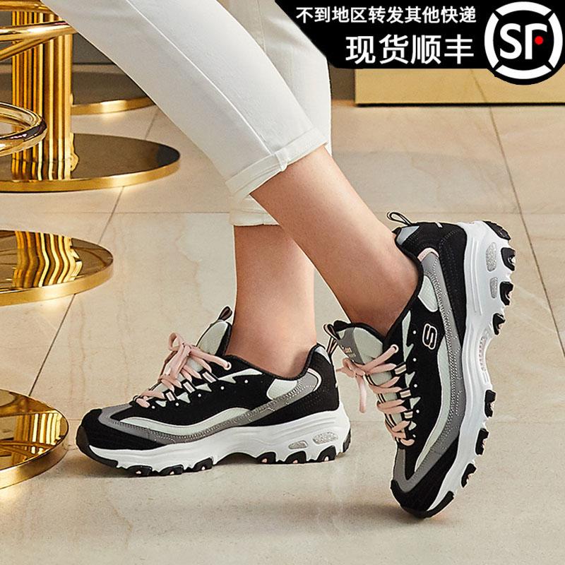 斯凯奇女鞋2020春新款运动鞋复古拼接撞色熊猫鞋休闲鞋13143-BKGY