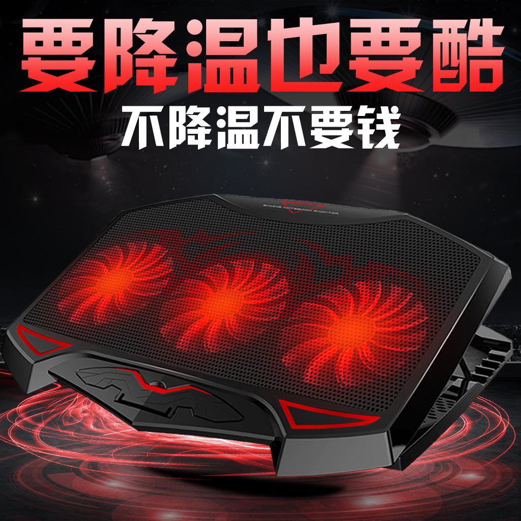 Объединение Сохранить сохранить человек ноутбук компьютер радиатор полка пластина вентилятор 15.6 дюймовый R720 база y700 специальный