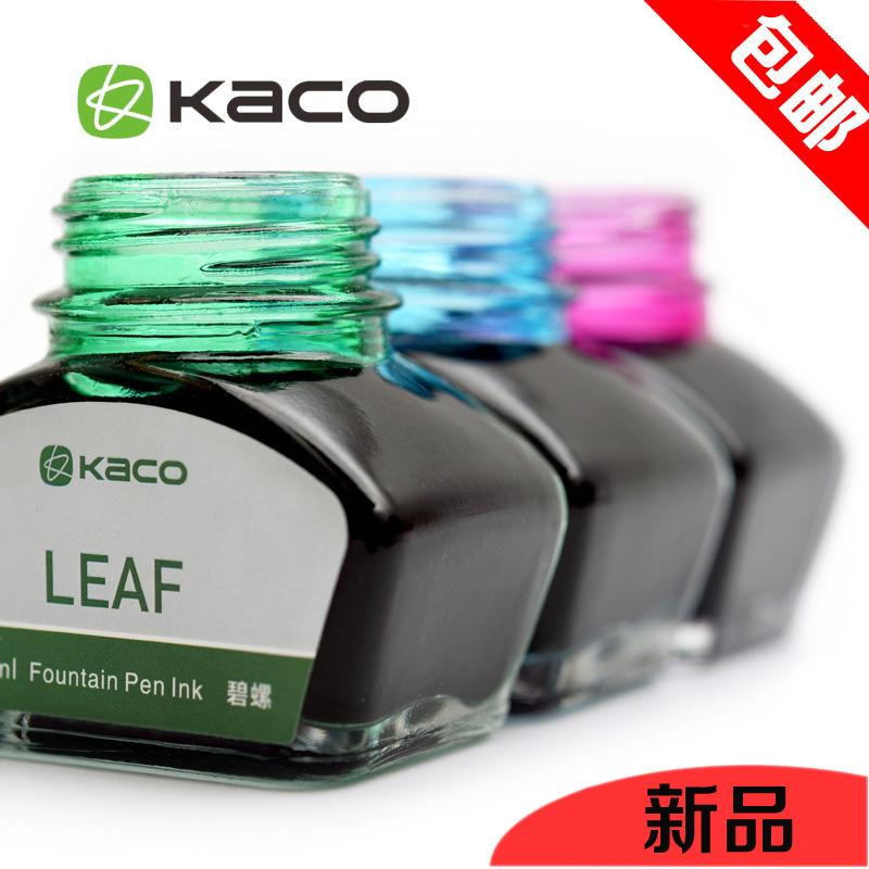 KACO墨水 彩墨 染料墨水 彩色鋼筆墨水 非碳素墨水 鋼筆水9色30ml