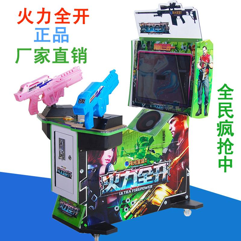 Игровые автоматы с пистолетами Артикул 552075388363