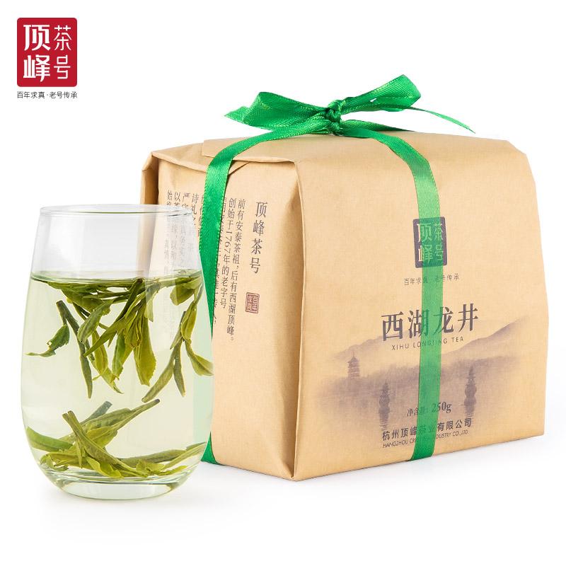 Чай Сиху Лунцзин Артикул 568812867760